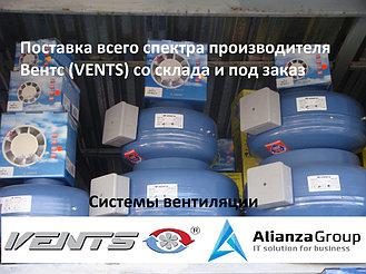Поставка систем вентиляция Украинского производителя Вентс (VENTS) -1