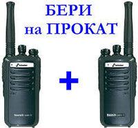 Радиосвязь по городу, Астана