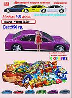 """Подарок машинка 950р для девочек """"Ампир"""", фото 1"""