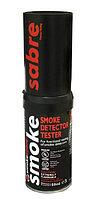Аэрозоли Smokesabre для проверки извещателей