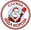 Дед Мороз и Снегурочка детям в Павлодаре