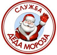 Дед Мороз 31 декабря в Павлодаре, фото 1