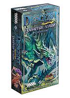Настольная игра: Descent. Забытые Души (вторая редакция), арт. 1552, фото 1
