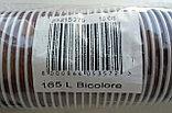 Стакан одноразовый термостойкий 165 мл Flo (для торговых автоматов), фото 5