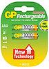 Аккумуляторы 1000 АAА 2 шт GP Batteries