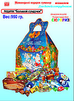 """Новогодний подарок """"Большой сундучок """" 950гр"""
