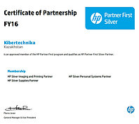 HP Silver Partner : PPS Supplies, Imaging and Printing, Personal Systems
