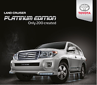 "Обвес ""Platinum Edition"" (пластик) для Toyota Land Cruiser 200 12-15г."