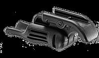 Fab defense Складная рукоять FAB-Defense FGG-S