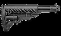 Fab defense Приклад телескопический, складной FAB-Defense M4-VEPR FK на Вепрь