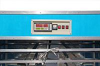 Инкубатор Промышленный на 1408 куриных яиц
