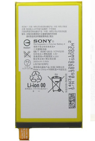 Заводской аккумулятор для Sony Xperia Z2 mini (LIS1543ERPC, 3000mAh)