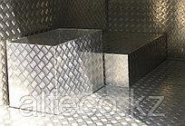 Рифленый алюминий (лист) 1,5 мм