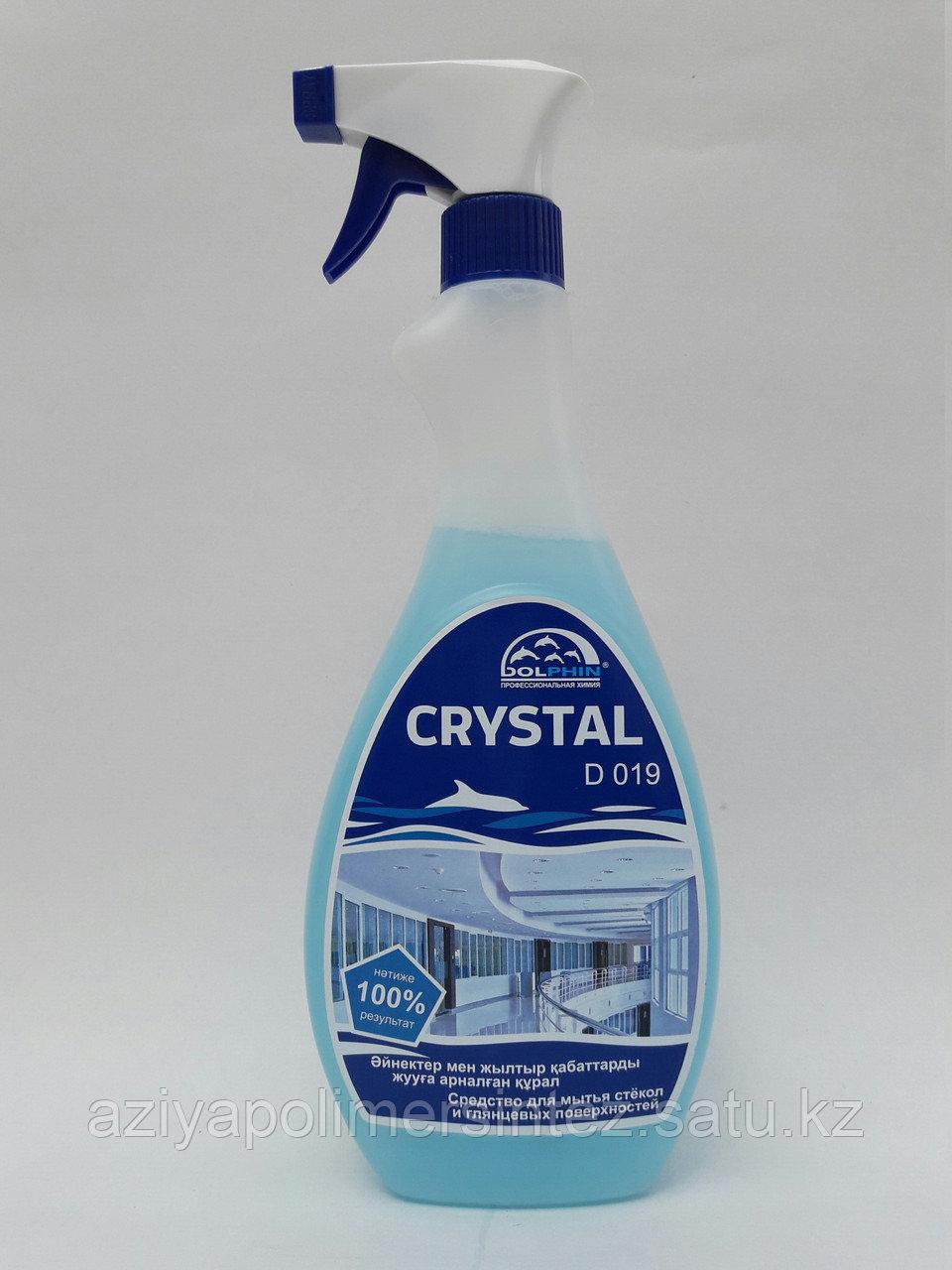 Профессиональное средство для мытья стеклянных и зеркальных поверхностей - CRYSTAL 750 мл. с триггером