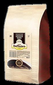 Горячий шоколад 02, гранулы