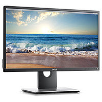 "23"" Dell Professional P2317H VGA, HDMI, DP (1920 x 1080) Black EUR"