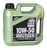 Моторное масло LIQUI MOLY MOLYGEN 10W-50 4л