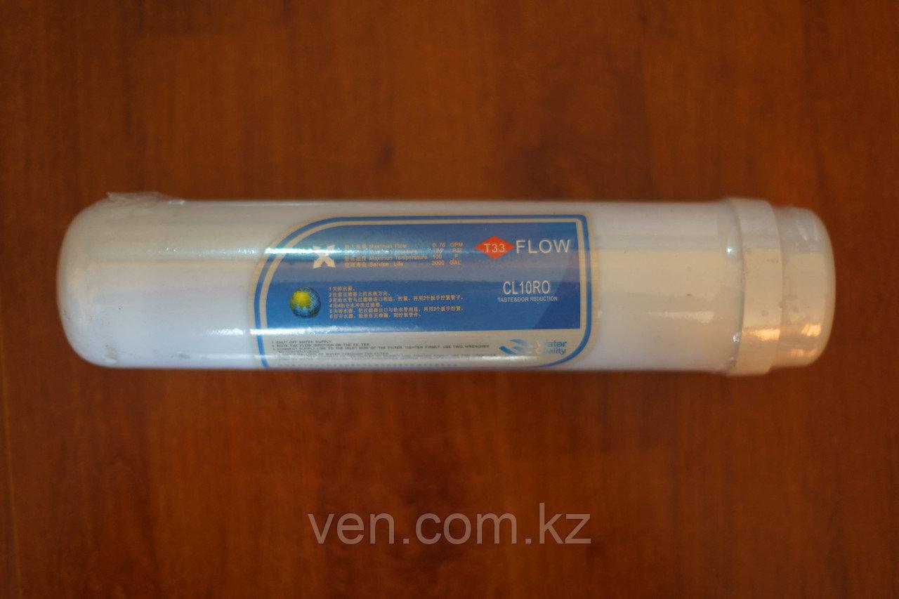 Фильтр для воды T33 CL10RO