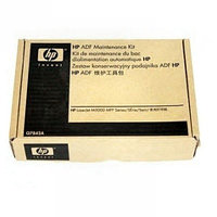HP ADF maintenance kit for the HP LaserJet M5035 MFP and HP LaserJet 5025 MFP