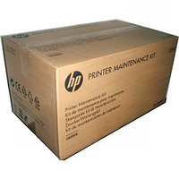 HP Maintenance Kit (220V) - LJ P401x/P451x Series