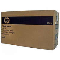 HP 220V Fuser kit/CP3520/CM3530/LJ500 color series (150,000 pages)