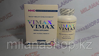 VIMAX ( 60 Капсул )