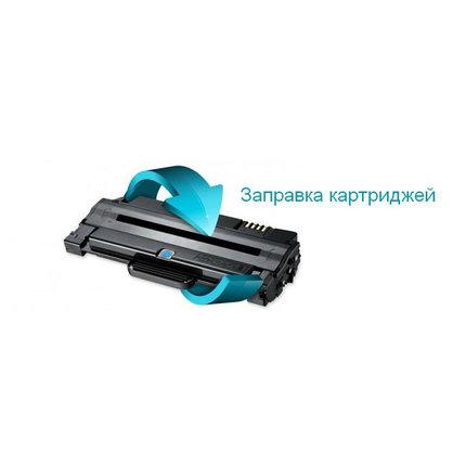 ЗАПРАВКА КАРТРИДЖЕЙ В НАШЕМ ОФИСЕ, фото 2