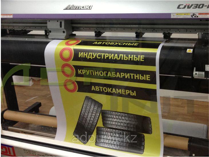 Печать на PVC