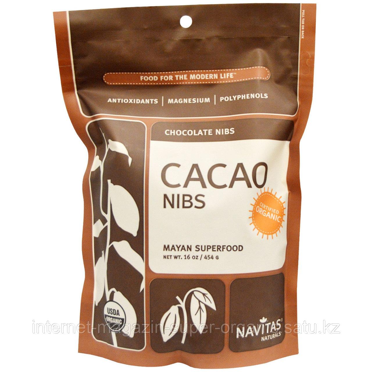 Какао-бобы кусочками, 454 гр, Navitas Naturals