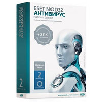ESET NOD32 Антивирус Platinum Edition- лицензия на 2 года на 3ПК