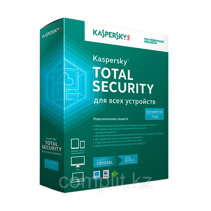 Kaspersky Total Security - Multi-Device Renewal 2Dt