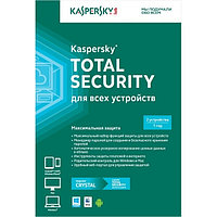 Kaspersky Total Security - Multi-Device Base 2Dt