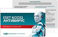 ESET NOD32 Антивирус для Linux Desktop - продление  лицензии на 1 год на 3ПК