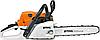 Бензопила Stihl MS 241С-М (40cm) Гарантия, доставка, купить в Алматы.