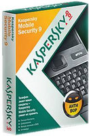 Kaspersky Security for Mobile Base year