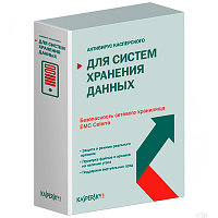 Kaspersky Security for Storage, User Base 1 year