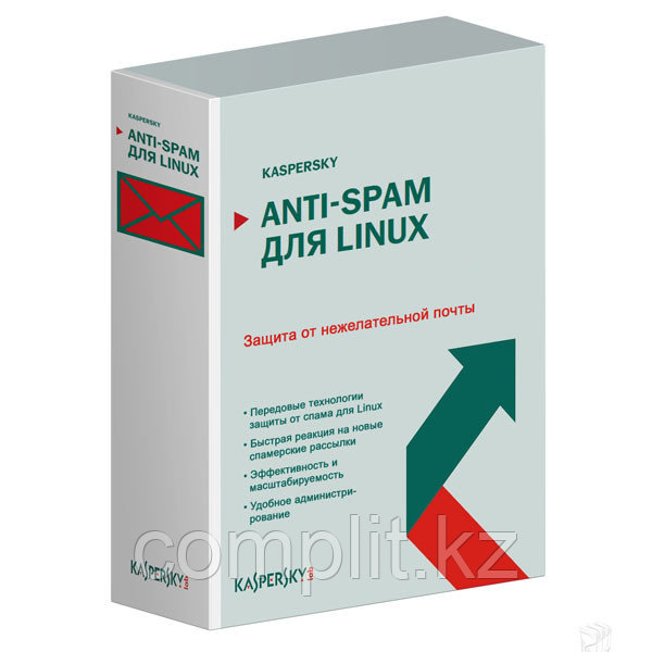 Kaspersky Anti-Spam for Linuх Вase 1 year - сomplit.kz в Алматы
