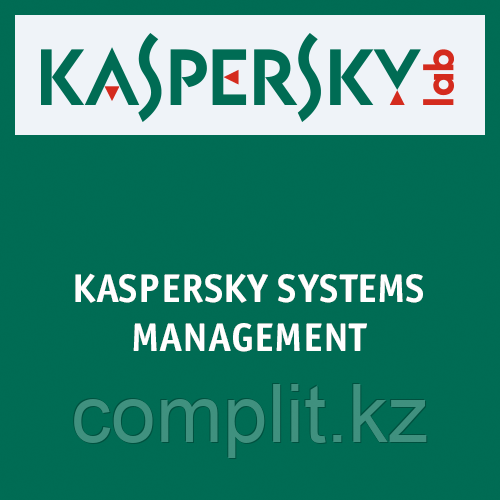 Kaspersky Systems Management Base 1 year