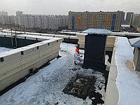 Гидроизоляция крыш зимой, фото 1