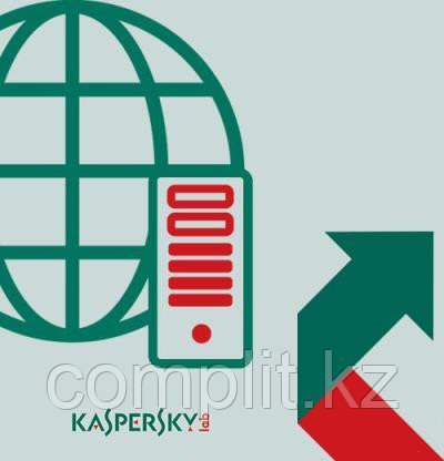 Kaspersky Security for xSP Base 1 year