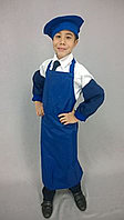 Детская униформа для уроков труда в школе