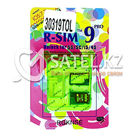 R-sim 9 s unlocker for iphone 5/5s/5c/4s ios7, 1/7x