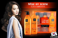 Восстанавливающий шампунь Mise En Scene Perfect Repair Shampoo, 400мл