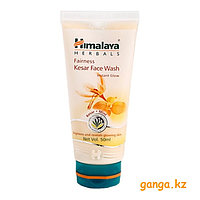 Гель для умывания лица с Шафраном (Fairness Kesar Face Wash HIMALAYA), 50 мл.