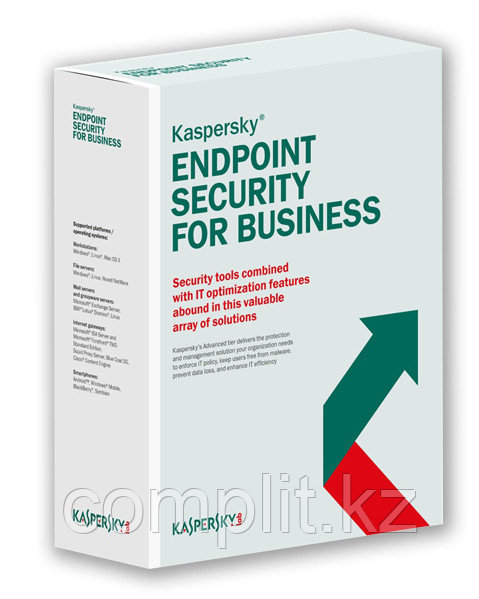 Kaspersky Endpoint Security for Business - Advanced