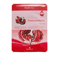 FarmStay Visible Difference Pomegranate Mask Питательная маска для лица на экстракте граната 23 гр