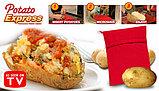 Potato Express-для быстрого запекания картошки, фото 3