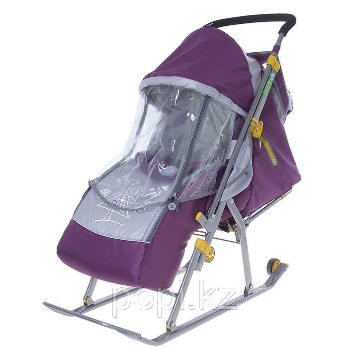 """Санки-коляска """"Ника Детям 4"""" с прорезиненными колёсами, цвет фиолетовый"""