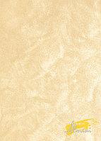 Полуматовая краска с эффектом песка CeboStone Light