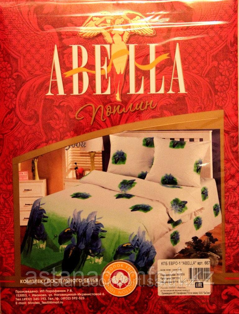 """Комплект постельного белья """"Абелла"""". Евро- размер. Поплин. Россия."""